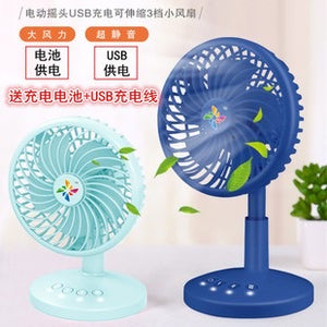 Mini Office Fan