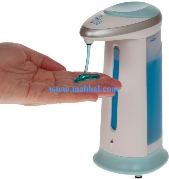 Soap Magic Hands Free Soap Dispenser