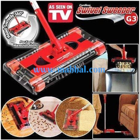 Swivel Sweeper G3