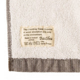 Chambray Towels-Khaki