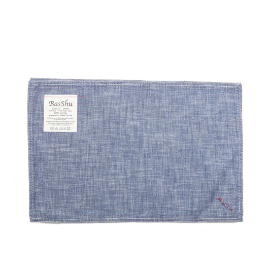 Chambray Navy Place Mats (set of 3)