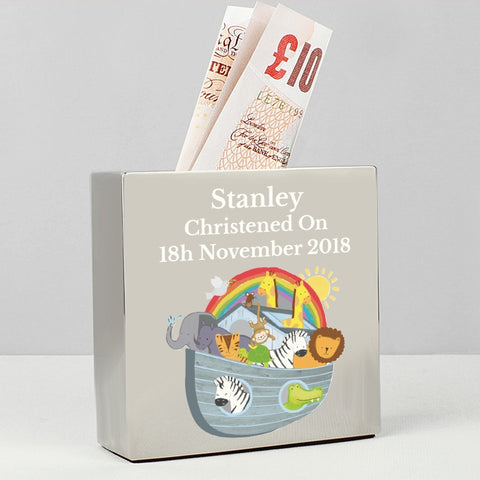 Personalised Noah's Ark Square Money Box | ShaneToddGifts.co.uk
