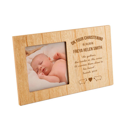 Bible Verse Christening Frame