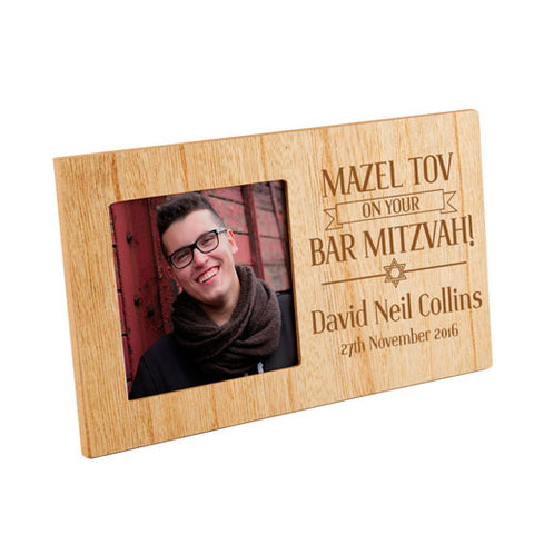 Bar Mitzvah Panel Personalised Panel Photo Frame | ShaneToddGifts.co.uk