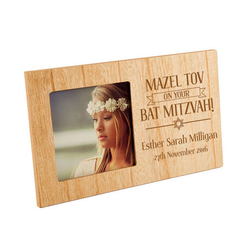 Bat Mitzvah Personalised Panel Photo Frame | ShaneToddGifts.co.uk