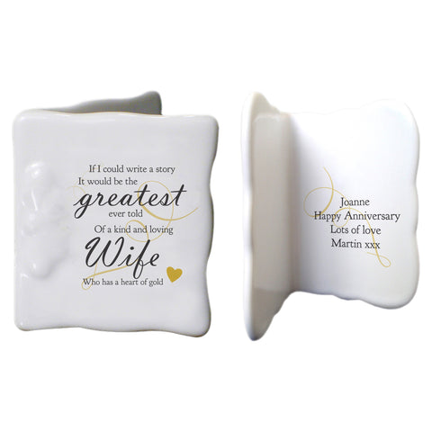 Greatest Story Message Card | ShaneToddGifts.co.uk