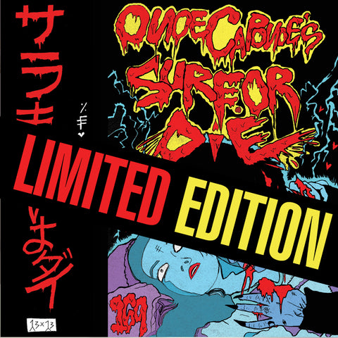 Onoe Caponoe - Surf Or Die (LIMITED EDITION VINYL PRE ORDER)