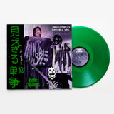 Onoe Caponoe - Invisible War (LIMITED EDITION DOUBLE GREEN VINYL)