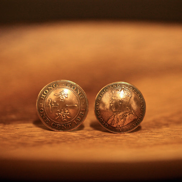Cufflinks with Hong Kong Old 1 Cent in the 30's