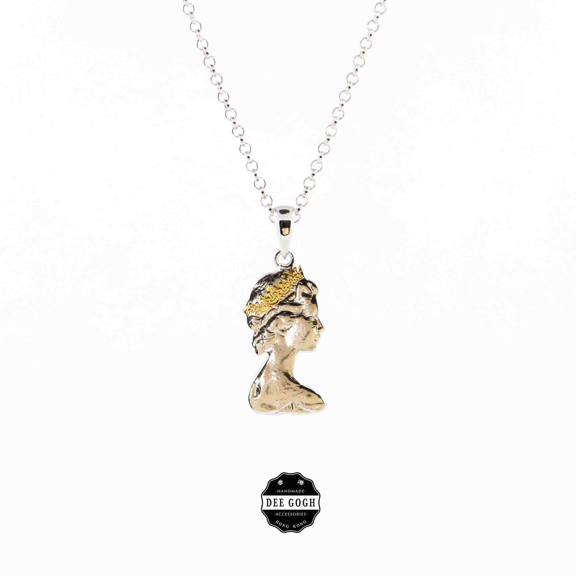 The 'Her Majesty I' Pendant / Charm (1975-1984)