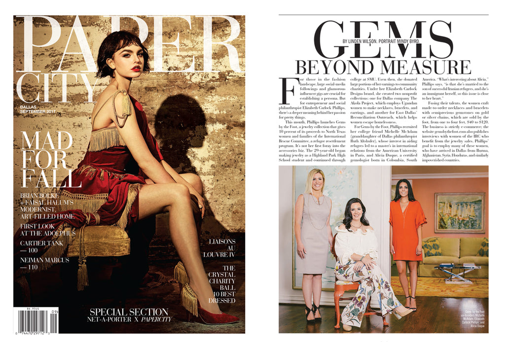 GEMS BY THE FOOT™ in Paper City Magazine - September 2017