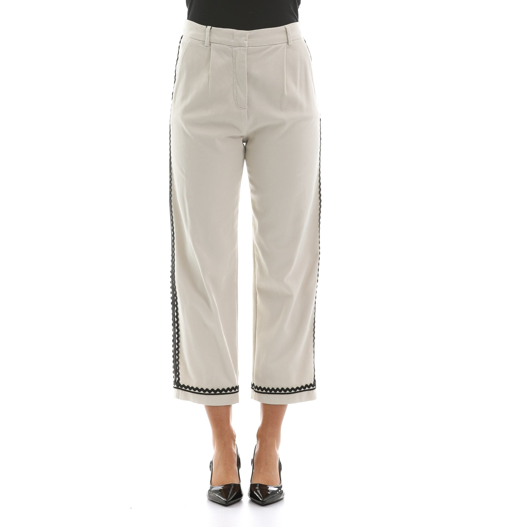 Max Mara Weekend High Waisted Denim Pants