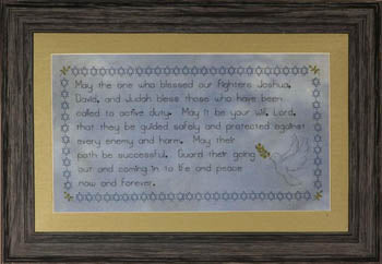 Prayer For Those Called To Active Duty - Burdhouse Stitchery
