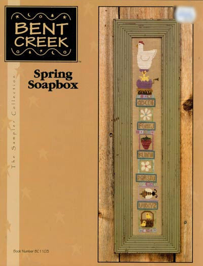 Spring Soapbox - Bent Creek