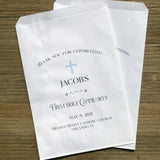 First Communion Favor Bags