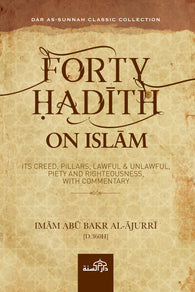 Forty Hadith on Islam by Imam Abu Bakr al-Ajurri [d.360h]