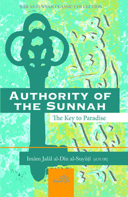 Authority of the Sunnah by Imām Jalāl al-Dīn al-Suyūṭī [d. 911H]