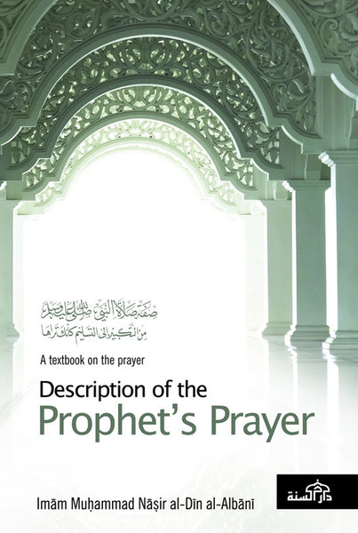 Description of the Prophets Prayer by Imam Muhammad Nasir al-Din al-Albani