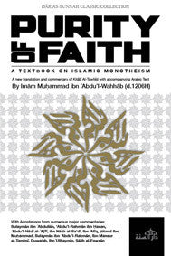 Purity of Faith by Imām Muḥammad ibn 'Abdu'l-Wahhāb (d.1206H)