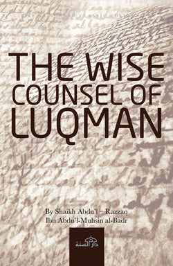 The Wise Counsel of Luqmān by By Shaikh ʿAbdu'l–Razzāq Ibn ʿAbdu'l-Muḥsin al-Badr