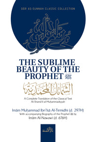 THE SUBLIME BEAUTY OF THE PROPHET (Peace & Blessing Be upon him) By Imam Al-Tirmidhi
