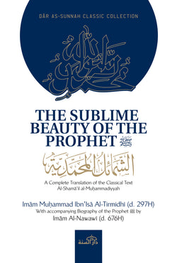THE SUBLIME BEAUTY OF THE PROPHET (Peace & Blessing Be upon him)