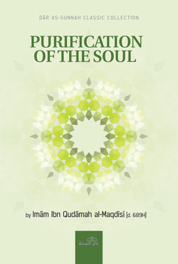 Purification of the Soul by Imam Ibn Qudamah al-Maqdisi (d. 689H)