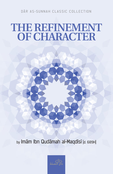 The Refinement of Character By Ibn Qudamah al-Maqdisi [d. 689H]