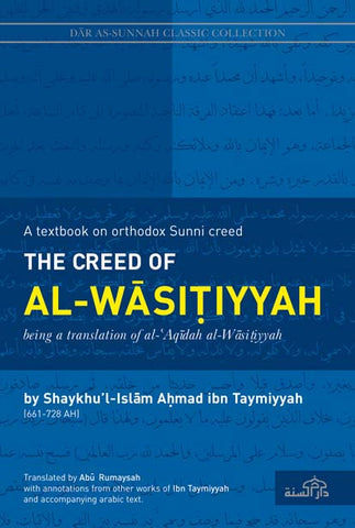 The Creed of al-Wasitiyyah by Shaykhu'l Islam Ibn Taymiyyah (d. 728H)
