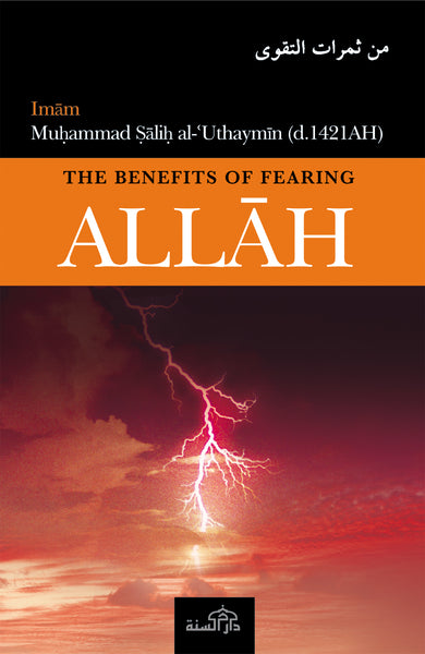 The Benefits of Fearing Allah by Shaykh Muhammad Salih al-Uthaymin (d.1421AH)