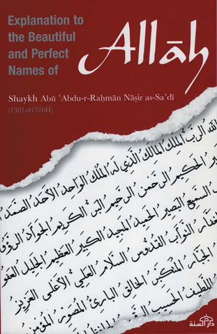 Explanation to the Beautiful and Perfect Names of Allah by  Shaykh Abu `Abdu-r-Rahman Nasir as-Sa`di (d.1376H)