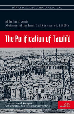 The Purification of Tawhid by Imam al-Amir Muhammad ibn Isma`il al-Sana`ani (d. 1182H)