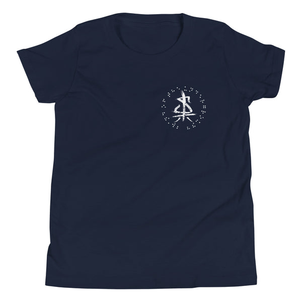 SECRETS (Youth T-Shirt)