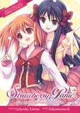 Strawberry Panic: The Complete Novel Collection