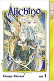 Alichino Manga Vol. 1 (Used)