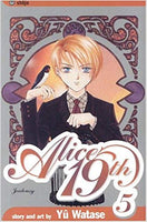 Alice 19th Manga Vol. 5: Jealousy (Used)