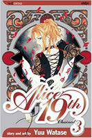 Alice 19th Manga Vol. 3: Chained (Used)