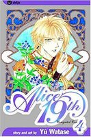 Alice 19th Manga Vol. 4: Unrequited Love (Used)