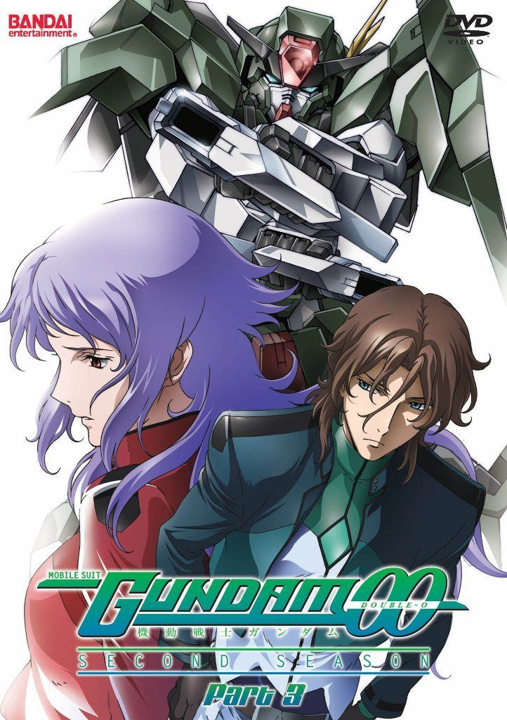 Mobile Suit Gundam 00 Season 2 Part 3 (DVD)
