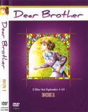 Dear Brother Box 1 DVD