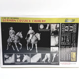 Dragon Models Premium Edition German Cossack Calvary  6410 1/35 Model