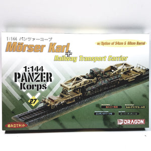 Dragon DML #27 Panzer Korps Morser Karl  Railway Transport Carrier 1/144 Scale
