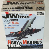 J-Wings Navy & Marine Freak CFR101 F/A-18D Green Knights LV Military Aircraft 1/144 Scale Airplane Kit