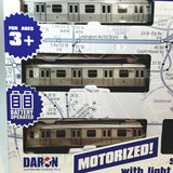 "DARON/REALTOY 2019 MTA Train New York City Motorized Subway Train Set 39""X25"" Track"