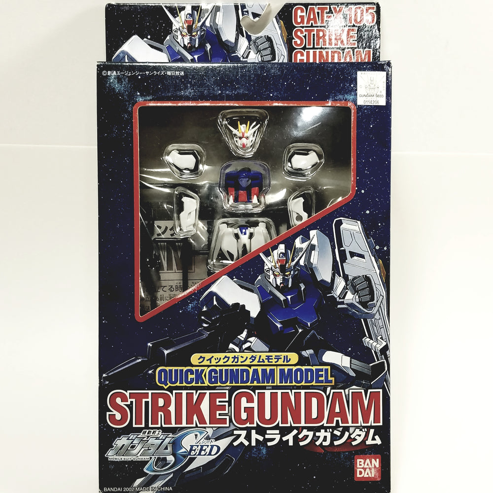 Bandai Gat-X105 Strike Gundam Seed Quick Gundam Model Kit