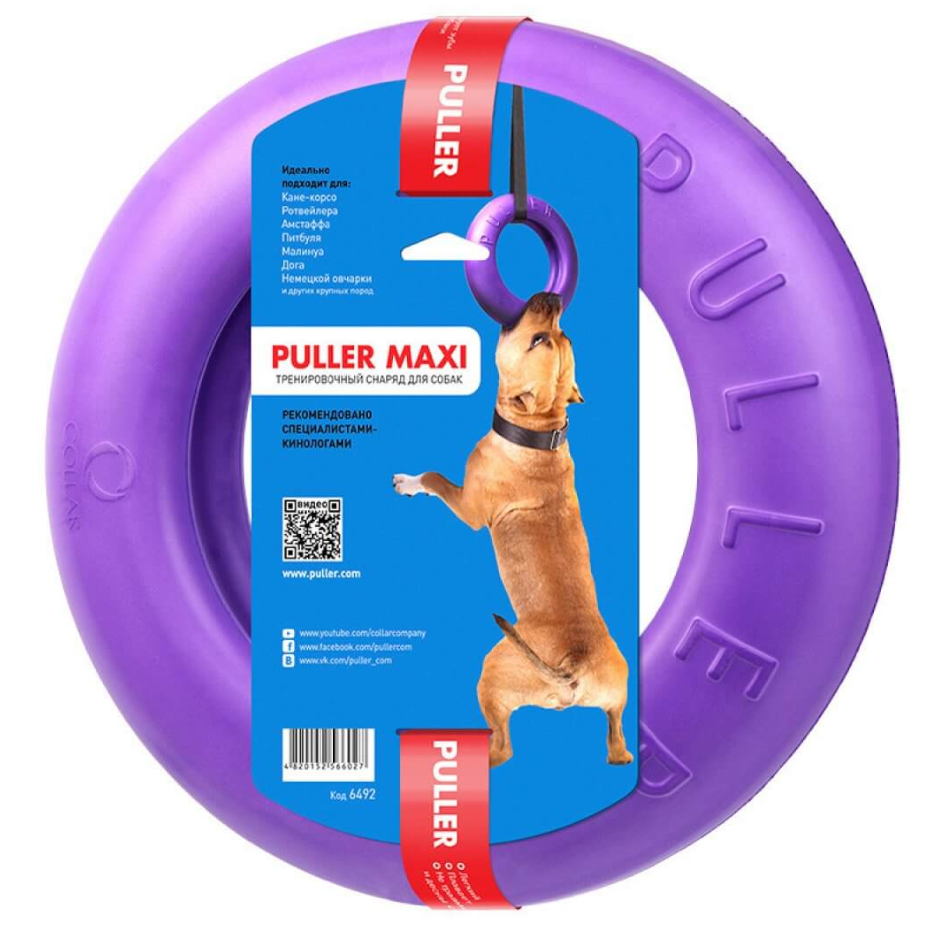 Collar Puller Maxi Dog Training Toy | Smack Bang