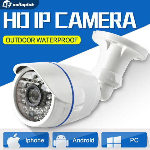 Bullet 720P/1080P IP Outdoor IR Waterproof Security Camera with Night Vision