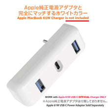 Load image into Gallery viewer, Power Adapter USB-C High-Speed-Charge-and-Sync Hub Works for 2016-2019 Release MacBook Pro 13-inch's 61W Charger 0 New