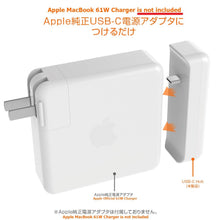 Load image into Gallery viewer, Power Adapter USB-C High-Speed-Charge-and-Sync Hub Works for 2016-2019 Release MacBook Pro 13-inch's 61W Charger 0