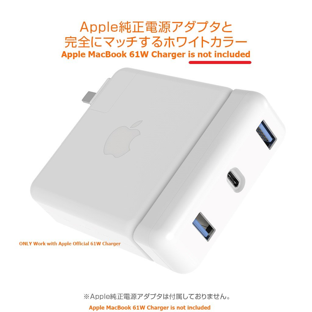 Power Adapter USB-C High-Speed-Charge-and-Sync Hub Works for 2016-2019 Release MacBook Pro 13-inch's 61W Charger 1